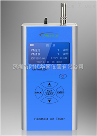 CW-HAT200手持式PM2.5粉尘速测仪