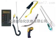 铠装热电偶 WREK-188 WREK2-188