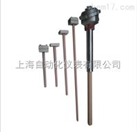 WRP-130铂铑热电偶?
