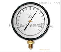 YB-150A精密压力表上海自动化仪表四厂