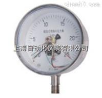 YXC-100JA-Z抗振电接点压力表
