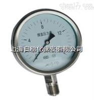 YE-150BFZ不锈钢耐震膜盒压力表0-100KPa