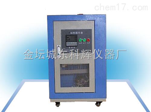 加热循环器50℃~ 200℃