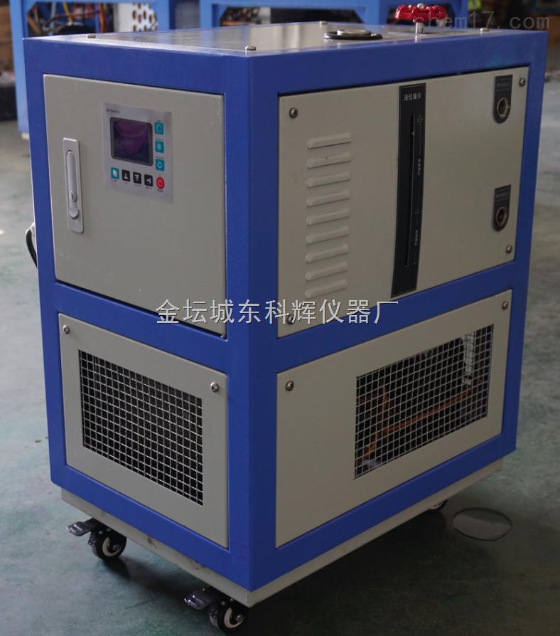 低温制冷循环器-80℃~-20℃