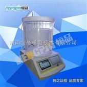 HP-MFY-02觸控式智能型負壓密封儀/包裝檢測泄露儀器