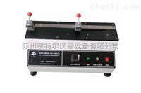 K-SCL线材伸长率测试仪设备