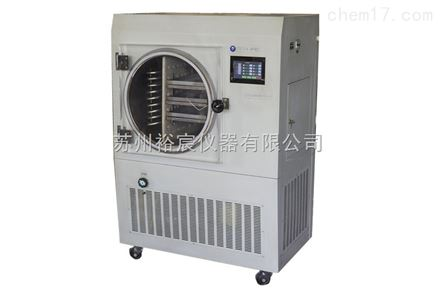 YC-30N土壤冷冻干燥箱(普通型)