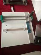 纸板边压测试专用取样器 边压取样刀