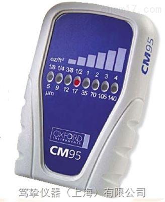 英国Oxford测厚仪CMI95M铜箔测试仪