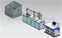 K-RBS6387电线电缆耐火试验机BS