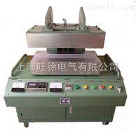 JXB型全自動電纜硫化熱補器