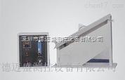 建筑材料防火涂料试验仪(隧道法)