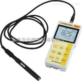 便携式溶解氧测定仪DO300