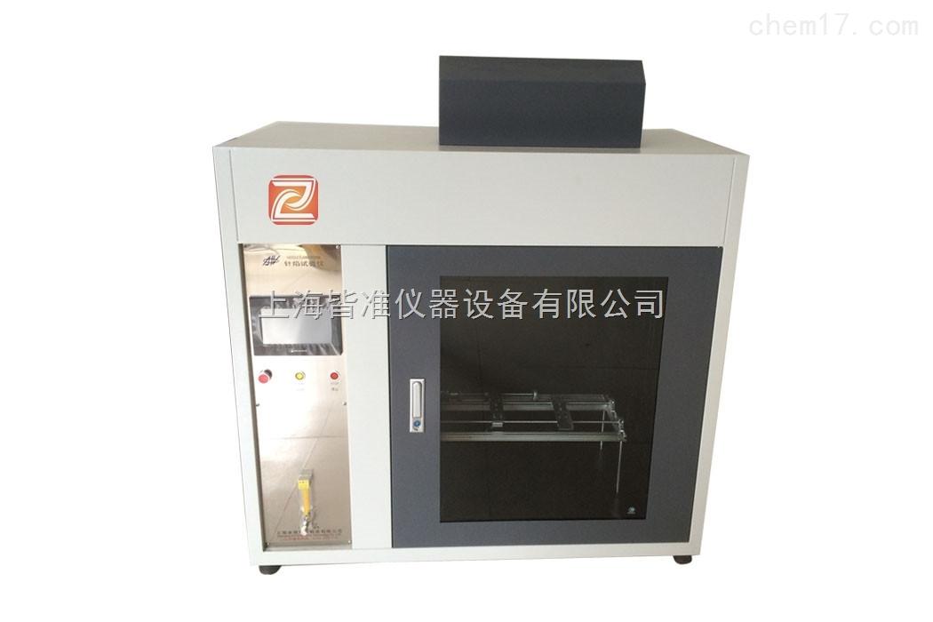 ZY-II触摸屏针焰试验箱