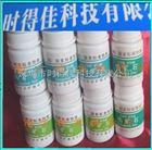 钨精粉标准物质GBW07241 钨矿石成分分析标准物质,W:0.22%,钨矿标准样品,50克/瓶