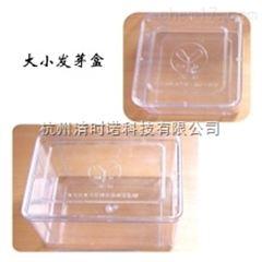 HLN-12云南供应种子发芽箱