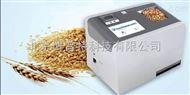 进口高分辨率干果水分分析仪