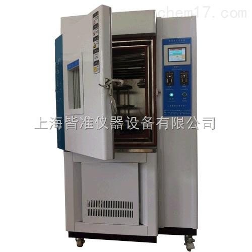JZCY-100聚合物老化试验箱
