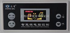 CFZ-7供应除湿机/工业除湿机/上海除湿机