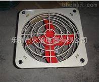 BFAG隔爆型轴流式交流排风扇 0.18W