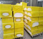 批发A级匀质板 匀质保温板厂家
