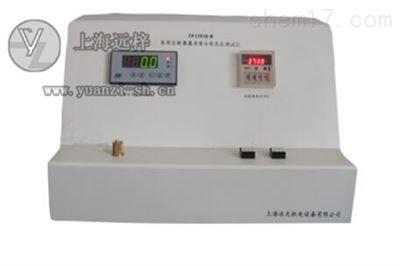 YM-B医(yī)疗(liáo)器械密封性测试仪