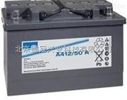 德国阳光蓄电池A506/10 S*12V10AH/C20参数/总代理
