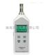 HS5633A手持式数显声级计