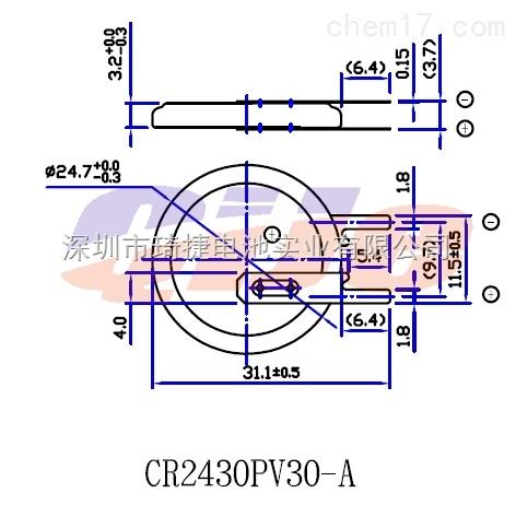 产品展厅 配件耗材 电源设备 电池 cr2430纽扣电池 3v扣式电池cr2430