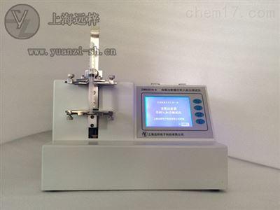 ZHRK2016-A自毁注射器芯杆入扣力测试仪