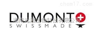 瑞士Dumont显微解剖镊子 Duomont精细镊子