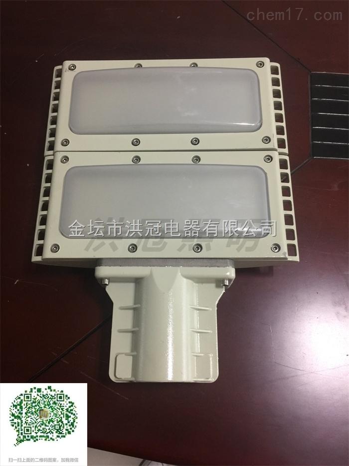 BAM52加油站 化工厂防爆路灯