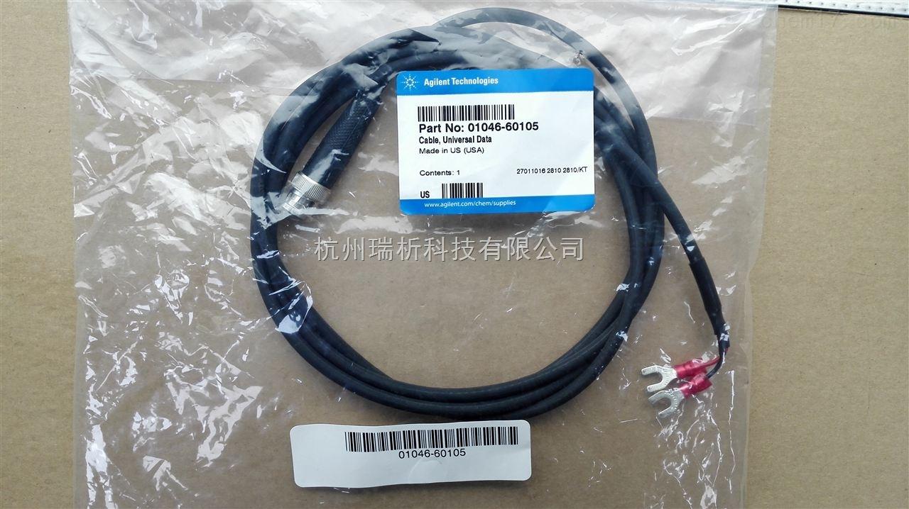 01046-6010501046-60105连接器(安捷伦1100与普通用途设备连接)
