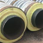 韻特鋼套鋼直埋保溫鋼管價格