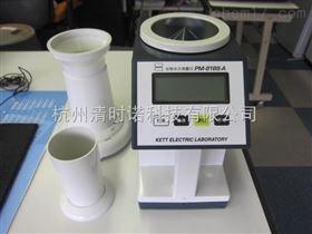 PM-8188NEW北京穀物水分儀kett