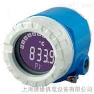 E+H数字式硝酸盐或SAC传感器 CAS51D
