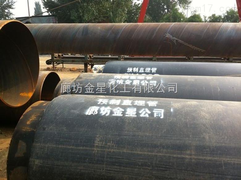 防腐聚氨酯保温管