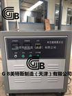 GB中空玻璃露点仪-最新上市