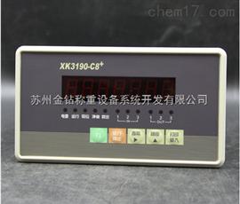 100kg电子秤链接PLC信号称重仪表可选配RS-232接口