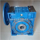 NMRV150NMRV150,三凯RV蜗轮蜗杆减速机报价