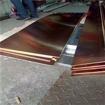 紫铜止水带 水电站用紫铜带1.5*580MM 紫铜板压槽