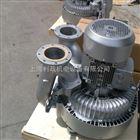 2LB943-BH37-20KW沼气输送专用大功率漩涡高压鼓风机漩涡气泵价格 品牌