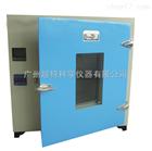 101-0A電熱恒溫鼓風干燥箱
