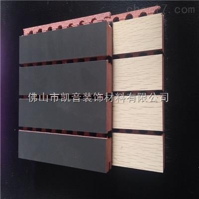 防火槽孔木质吸音板厂家价格批发