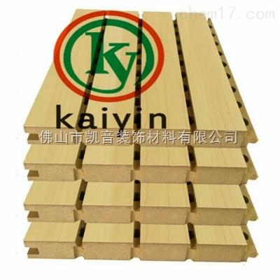 生产电影院木质吸音板