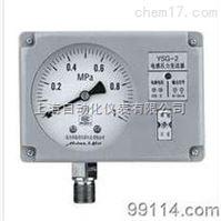 YSG-2電感壓力變送器廠家