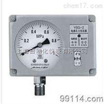 YSG-2电感压力变送器厂家