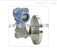 3151L型液位变送器