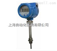 隔瀑型本安型带热电偶阻温度变送器【型号:SBWR-4180/240kd】