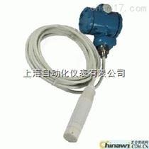 防腐型投入式液位变送器型号